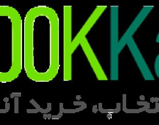 فروش ویژه کلیه کتب زبان خارجه با تخفیفات شگفت انگیز