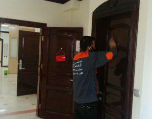 شرکت خدماتی و نظافتی ارین مهر