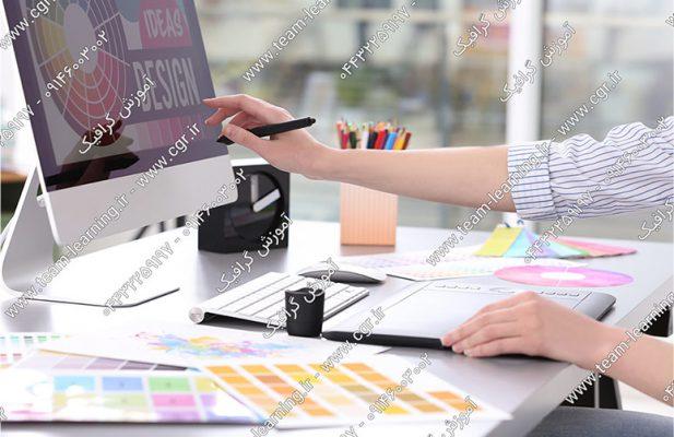 دوره آموزش طراحی گرافیک