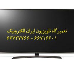 تعمیر تلویزیون ال جی