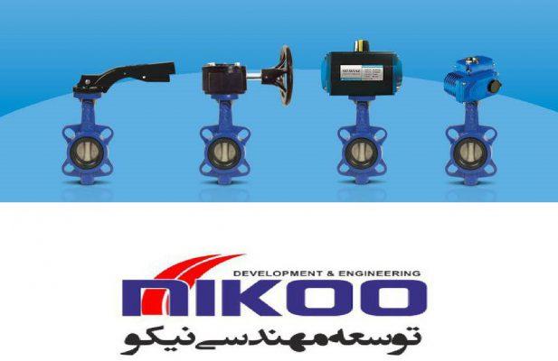 فروش شیرپروانه ای شرکت نیکونمایندگی آیواز در ایران