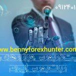 موفقیت در بورس و بازارهای مالی با ربات بورس ایران